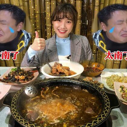 酸菜雞峨眉山探店,老板說現在生意太難。好吃不一定會火,正如努力不一定成功!但不好吃不努力一定不成功!#密子君##美食##吃秀#