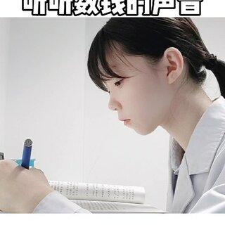 要什么自行车,好好学习吧,工作使我快乐??????#孕妈妈日记##星座配对##我的小怪物#