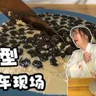 """妹子挑战网红""""珍珠奶茶布丁"""",结果却做成了豆腐?#美食##珍珠奶茶##搞笑#"""