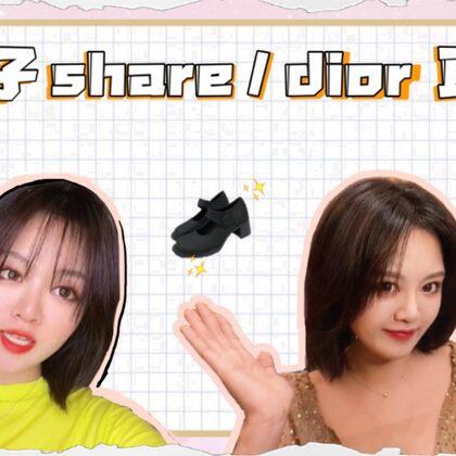 【Dior耳钉 G鞋*5】最近买的不少好东西  先来一波~#小乔的分享#