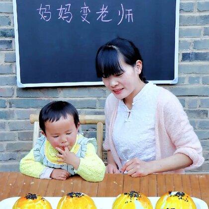新年里的媽媽味道#蛋黃酥##美食#