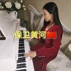 #抗擊疫情##水鋼琴惟一#《保衛黃河》為祖國加油!????#音樂#如今彈這首心情十分復雜,音樂人只能貢獻精神力量??為祖國迫切祈禱平安!??@美拍小助手