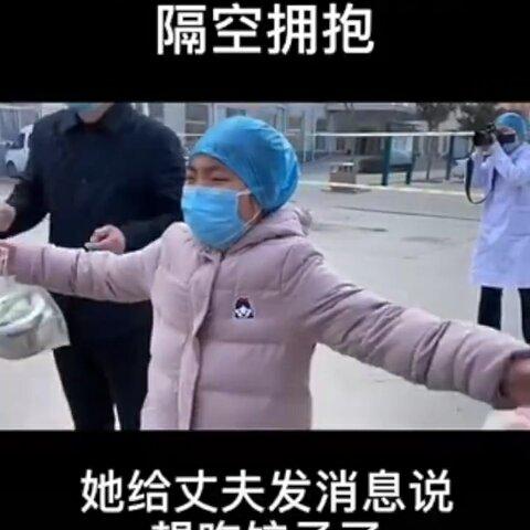 【全球搞笑精選美拍】#武漢加油##中國加油#