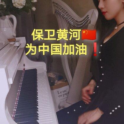《保衛黃河》為中國加油!????如今彈這首心情十分復雜,音樂人只能貢獻精神力量??為祖國迫切祈禱平安!??#武漢加油!中國加油!#@美拍小助手