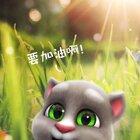 沒有一個冬天不能逾越,沒有一個春天不會來臨#武漢加油#