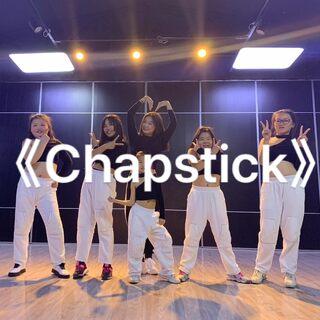 #爵士舞##少兒爵士舞##北京158舞蹈工作室#火火火《Chapstick》小女孩版本,漂亮!