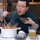 樸實無華孤獨串串鍋,越吃越孤獨。#美食#