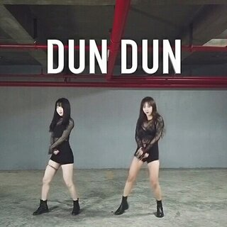 #EVERGLOW - DUN DUN#Cover By @純~純~ 兩妹子新年第一跳!#蹬蹬舞##舞蹈##敏雅韓舞#