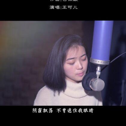 防控疫情,我們同行!#小石頭和孩子們##武漢加油!中國加油!##音樂#