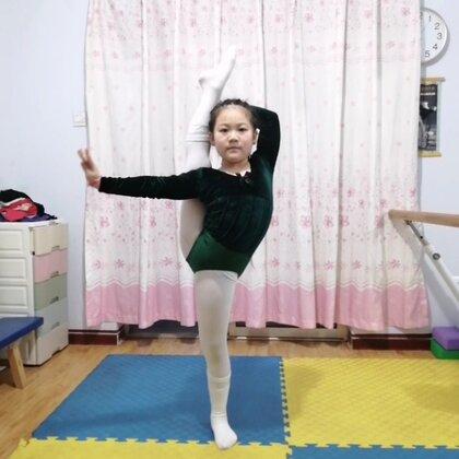 #舞蹈基本功練習#最基礎的練習走起??感謝美拍有你有你??