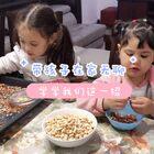 擔心孩子在家無聊? 不可能的,烤一盤帶皮的花生米,讓她們慢慢一粒一粒脫皮, 保證孩子能安安靜靜一個小時不鬧你??????