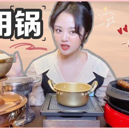 【點贊送日式烤爐或我身上的24號溫雅套裝】明天晚上試穿直播 8:00等你呦#生活必備用品##吃播##迷你廚具#