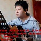 彈唱一首來自許巍的《像風一樣自由》,喜歡的朋友記得點贊評論。  #邊喜樂彈吉他##像風一樣自由##許巍##一人一首許巍##許巍像風一樣自由##吉他彈唱##音樂#