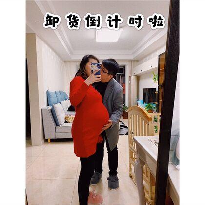 預謀已久的照片集,終于可以發出來啦!!感謝老公的拍照技術,記錄著整個辛苦且幸福的孕期,期待我的米老鼠??#孕期留念#