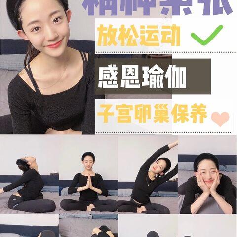 【千惠&小小米哇嘰呱美拍】【所有女性朋友快來集合??一定...