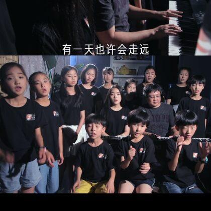 這群孩子合唱太天籟,聽著不由眼眶濕潤!#小石頭和孩子們##音樂##只要平凡#