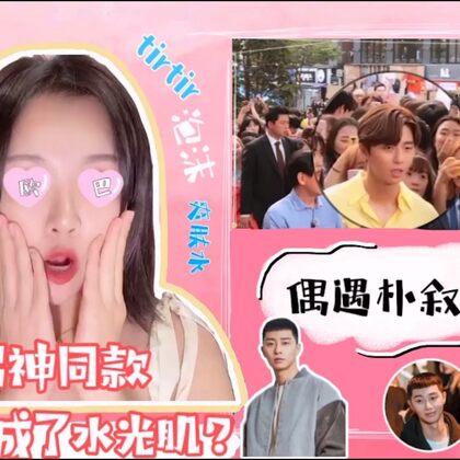 今晚12點美妝3.8活動開始啦!https://shop70285210.taobao.com/疫情期間消耗品都用得差不多了吧、囤起來吧寶貝#小喬的分享##美妝##護膚#
