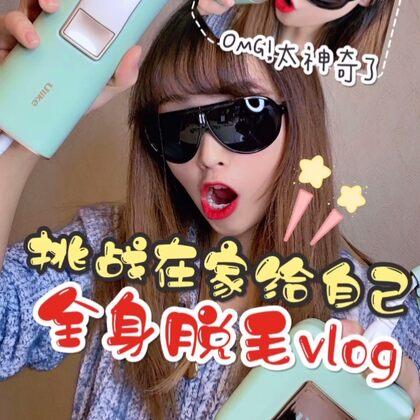 今日份的精致豬豬豆!聽說要去見男神了?!??????#生活必備用品##日常vlog#