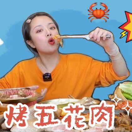 土豬肉真的香到爆!大腸也不賴 醬飛蟹這次太優秀了 滿滿的黃 記得給人家留小心心??#小喬的食光##美食##吃播#