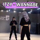 Itzy終于回歸啦??!新歌有毒好好聽~#Itzy##WANNABE##Itzy回歸#