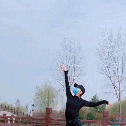 #草原最美的花##火紅的薩日朗#天氣好出門放放風~#蒙古舞##民族舞##舞蹈#