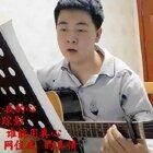 彈唱一首來自林志穎的《心云》,很喜歡這歌,唱的不好請見諒,喜歡的朋友記得點贊。  #邊喜樂彈吉他##心云##林志穎##旋風小子##吉他彈唱##音樂#