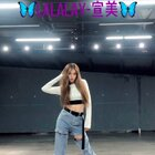 LALALAY—宣美??#舞蹈#躺了兩個月好想跳舞啊??