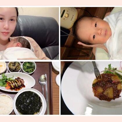 最近幾天的吃喝日記~不知道大家喜不喜歡看?https://shop205476595.taobao.com#寶媽日常##月子餐##韓國vlog#