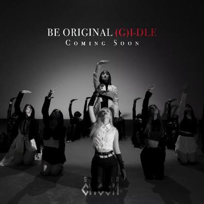 [BE ORIGINAL]#(G)I-DLE - Oh my god# 舞蹈版預告,期待這場啊 #舞蹈##敏雅韓舞專攻班#http://www.minyacola.com/