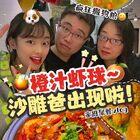 沙雕老爸驚現了!被塞了一嘴狗糧…但很幸福!????????記得雙擊么么噠#日常vlog##美食##爸爸#