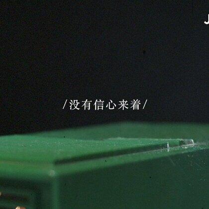 JIMINBAR樸智旻26歲生日應援計劃