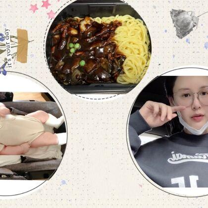 https://shop205476595.taobao.com 昨天的新鮮日常??#韓國vlog##吃秀##韓式炸醬面#