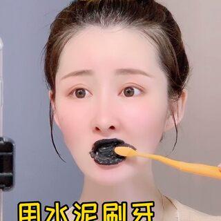 我的牙膏像不像鞋油?#我要粉絲,我要上熱門##美容護膚##今天你臭美了嗎#@美拍小助手
