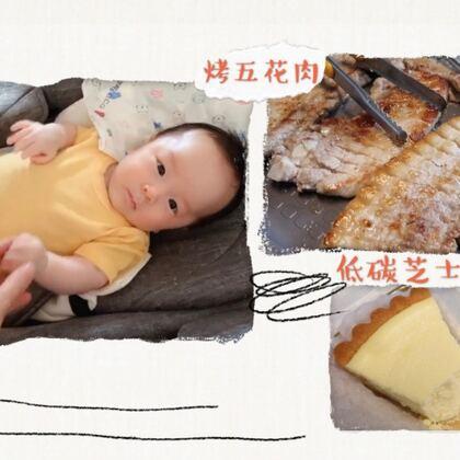 https://shop205476595.taobao.com 我盡量不留庫存,多更新鮮的日常哈??#吃秀##韓國vlog##健康飲食#