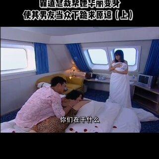 #命中注定我爱你 #决定更这个了!当年最爱的台湾偶像剧了!又重温了一遍!!喜欢的点心关注谢谢