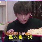 #武艺# 这个蛋糕到底是怎么分呀!我真的不懂诶!