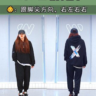NCT《Make A Wish》~努力想拍个口哨舞教学…还是发现,果然有些舞蹈只有nct能跳啊…… 【Dancer:阳阳】#nct##舞蹈教学##成都韩舞培训#