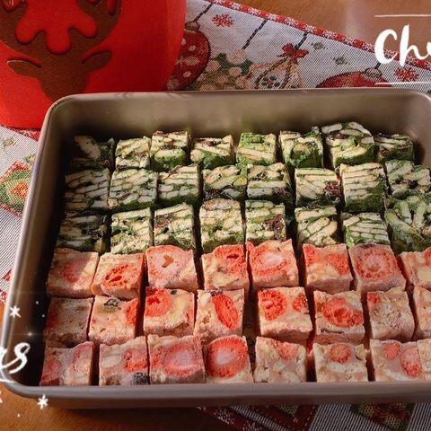 【宋欣睿美拍】雪花酥#美食##圣诞节##自制网红...