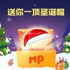 """送你一顶圣诞帽!🎅 评论带有""""圣诞"""",即可获得圣诞限定挂件与勋章。⛄️ 叮叮当,叮叮当,铃儿响叮当。戴上圣诞节勋章,将温暖与祝福送给你。🎄(注意查收你的私信,祝大家圣诞快乐!)"""