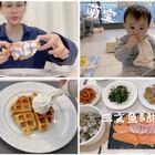 【赞评抽位宝宝送乳酸菌】 http://shop205476595.taobao.com 近几天的日常合集~最近儿子越发的能听懂话了,越来越好玩了??#韩国vlog##吃秀##萌宝#