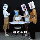 乌江榨菜——下饭界一哥!征服老外味蕾,世界销量150亿包!#美食##科普#