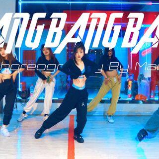 小雪编舞作品《Bang Bang Bang》#原创编舞##爵士舞##街舞#