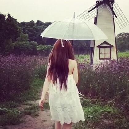 今天雨中仙女了下