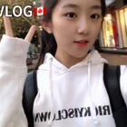 #精选#你们要的VLOG呀~喜欢的话多多点赞评论哟??下次给大家更新上学日常???