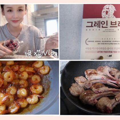 每天盡量攝入營養美味的吃食,心情都會變得更好??#韓國vlog##美食##吃秀#