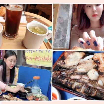 前兩日瑣碎日常~最近一直疲憊無力,視頻也拖拉的更~寶寶們一定要理解一下我哈??#韓國vlog##美食##吃秀#