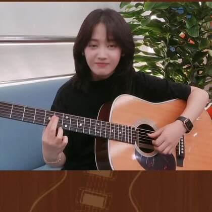 #啊湫弹唱##郑湫泓##吉他弹唱#