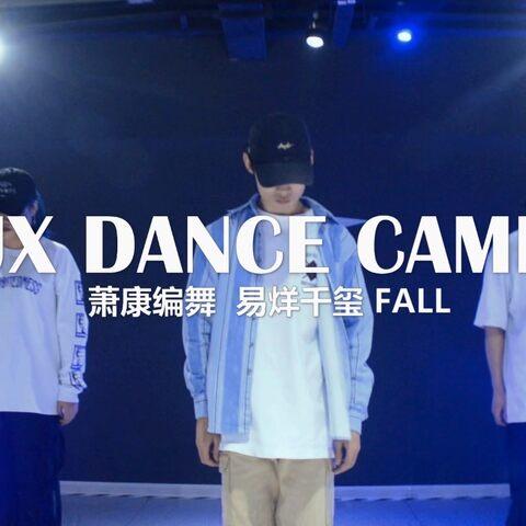 【JX舞蹈訓練營美拍】#舞蹈##易烊千璽##蕭康編舞# ??...