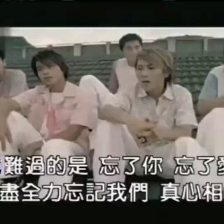 大家還記得5566&183club?喜歡王紹偉,不管是5566還是183他們的歌都很好聽,電視劇也好看,現在他們的歌都放不了,只可以放MV聽歌
