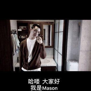 哈嘍大家好 我是Mason 一個在北京讀書十年卻沒有真正北漂的人#北漂生活#